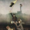 Vrbovskí Víťazi - Priemyselný folklór a film Vrbovský veter